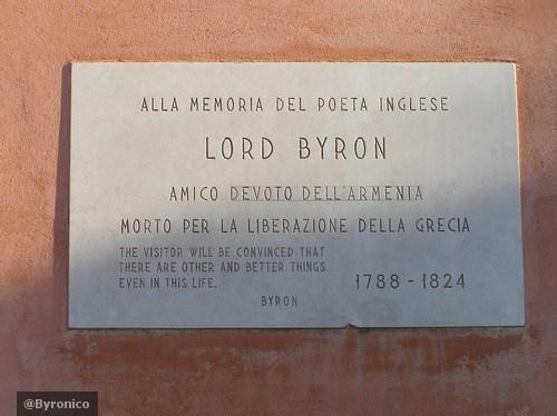Лорд Байрон и армянский язык